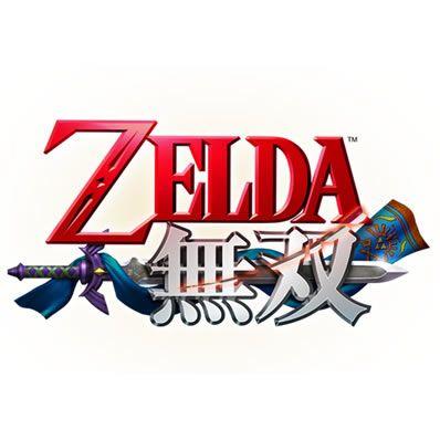 「ゼルダ」の世界で一騎当千!