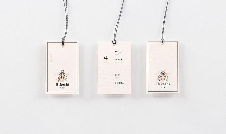 hikeshi-stationery-overdose-3.jpg (885×525)