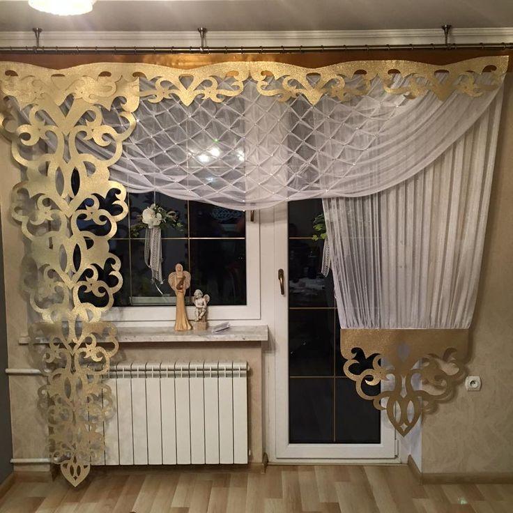 Window Pelmets Curtain Ideas Window Displays Living