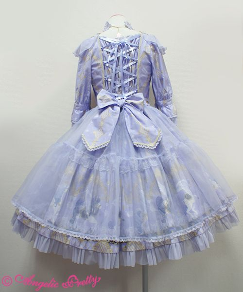 Crystal Dream Carnival Dress Set