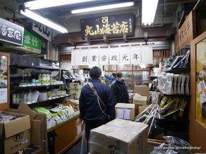 丸山海苔店 築地場内店 [9号館] 丸山海苔店は、東京築地の海苔の老舗。数多くの高級寿司店などの信頼を得ている名店です。 銀座 水谷、よしたけ、すきやばし次郎、さわ田、拓などそうそうたる名店がここの海苔を使用しています。