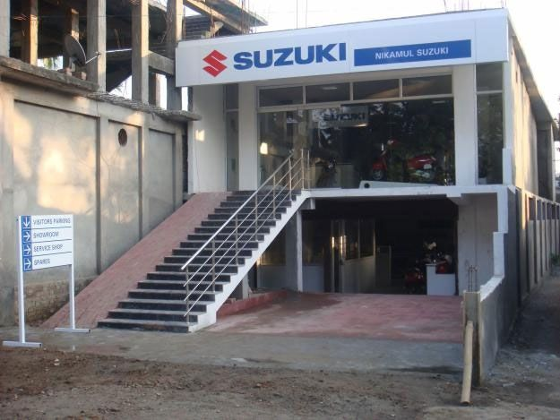 Here we provide Suzuki bikes Service center addresses and phone numbers in Visakhapatnam in which all types of servicing provide as like washing, oiling, greece & check the  brake, engine, headlight-taillight or battery charging and solve all types of maintenance problem etc.