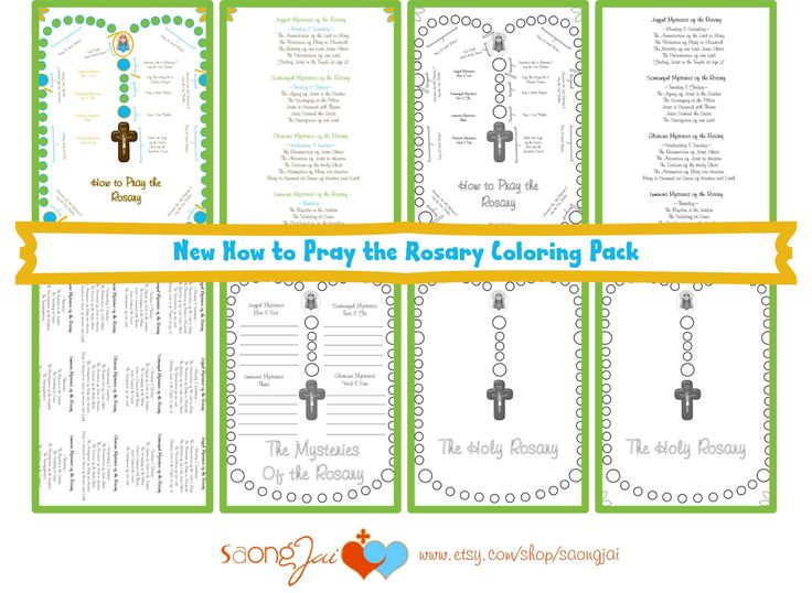 New How to Pray the Rosary Coloring Pages PDF by SaongJai