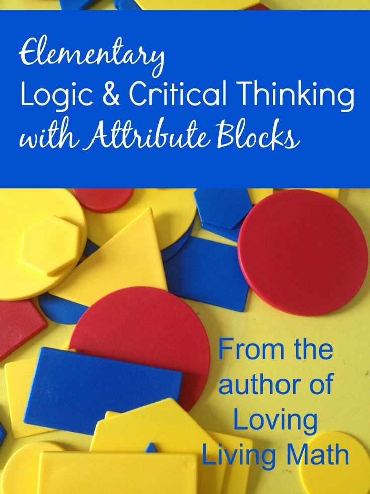 math logic and critical thinking Cranium crackers book 2 - ebook critical thinking activities in math  i wasn't very good at solving problems in math, but since we did critical thinking every.