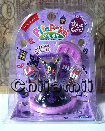 "TAKARA TOMY PitaPoke Japanese release Cute mini play set featuring the. cute Dark type Moonlight Pokemon Umbreon from the Pokemon Gold &. Silver Johto series. Set has a ""ILURV Gothic Pokemon"" theme to it, it. | eBay!"