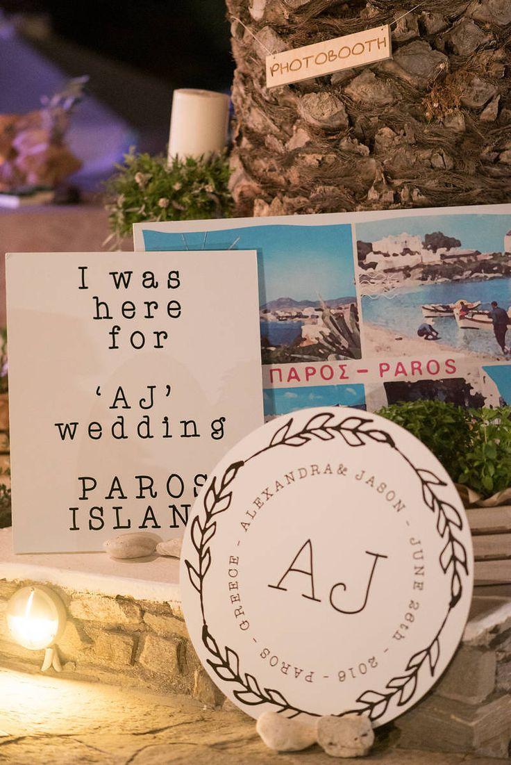 The greek green wedding | lafete / photobooth