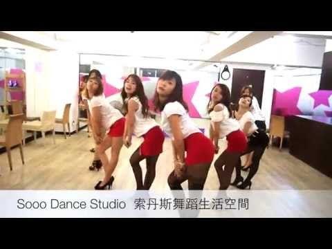 "AOA Mini skirt Dance Cover By ""Sis 8"" From Taiwan Dance Force 舞朝工作室 - YouTube"