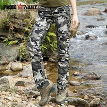 2017 Autumn Pattern Army Styles Women Pants Combat Cargo Pants Cotton Pocket Female Pants Women Winter Women Overall GK-9598 //Price: $US $22.30 & FREE Shipping //   #outdoorfurniture #watches #bracelets #rings #shirts #earrings #dress