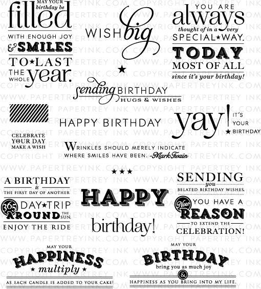 Papertrey Ink:  Stylish Sentiments: Birthday Stamp Set