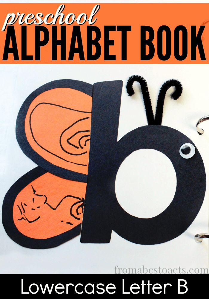 It's time for another set of pages from our preschool alphabet book! Things have…