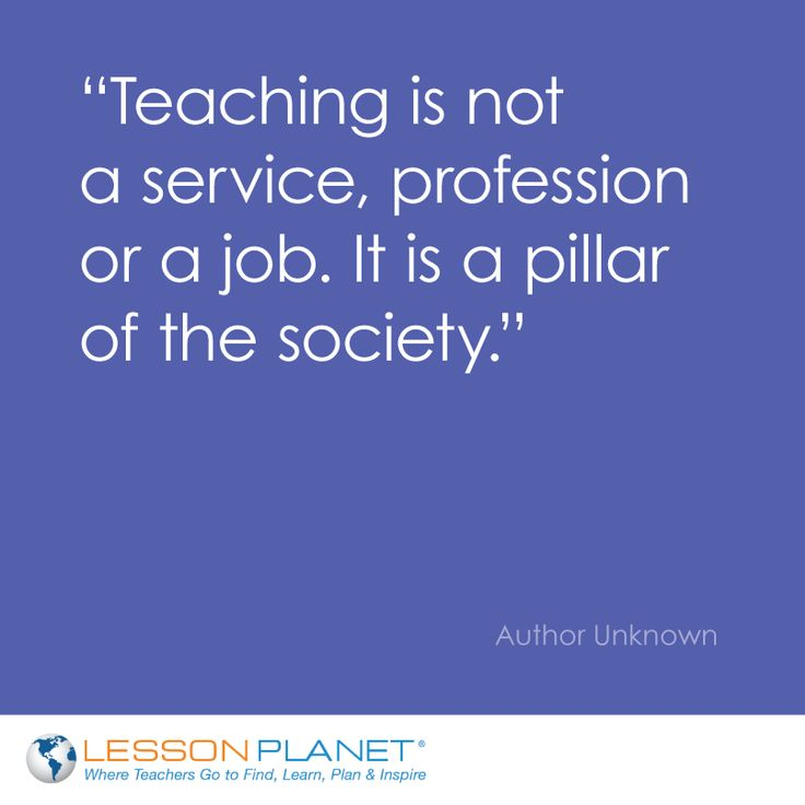 Image result for teacher;s job is to learn