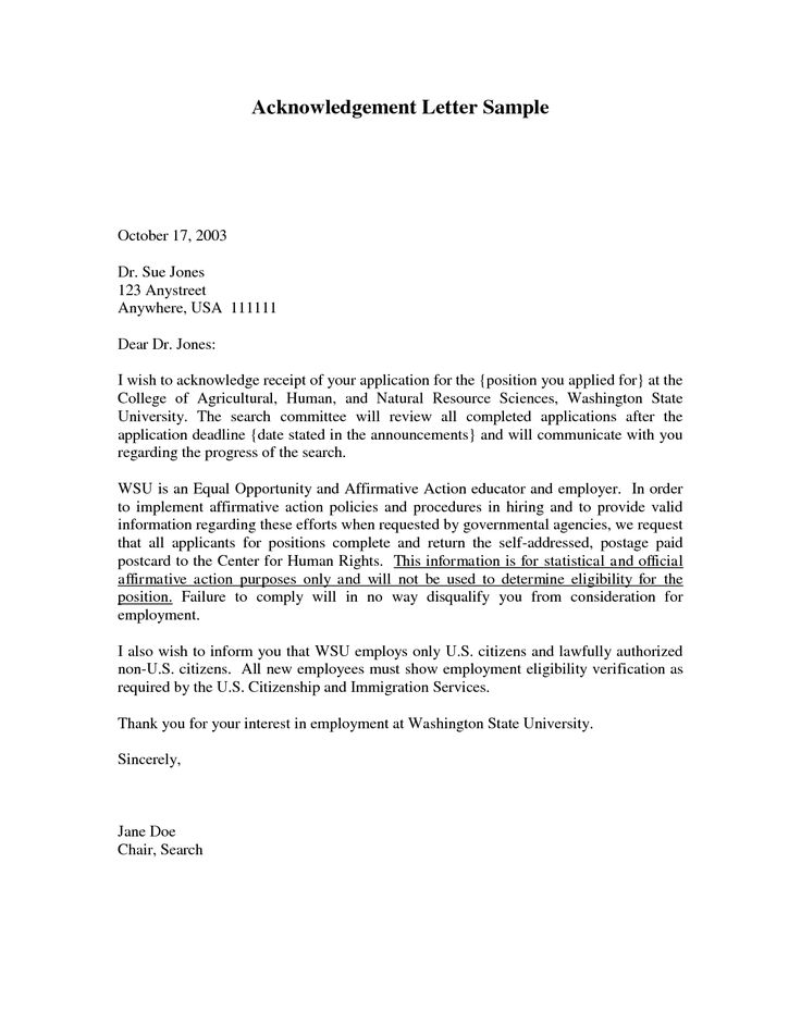 Best 25 Employee recommendation letter ideas – Letter of Recommendation for Job