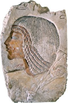 Ay was pharaoh after the death of pharaoh Tutankhamun, who died prematurely. Ay was only pharaoh for a brief period of 4 or 5 years while he was married to Tutankhamun's widow Ankhsenamun. The style of this relief is typical of the Amarna period in which the eyes and prolonged skull was important.
