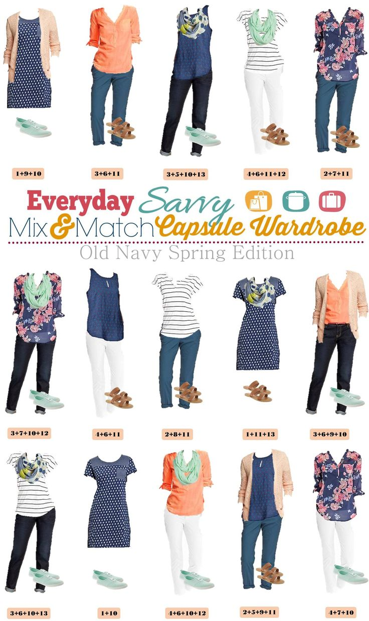 This new Old Navy Spring Capsule Wardrobe just might be my favorite! I am a sucker for the blues and neon orange with the floral and stripes. These outfits would be perfect to pack on any spring vacation. You would be stylish with just a few pieces.  This set has just 13 pieces with …