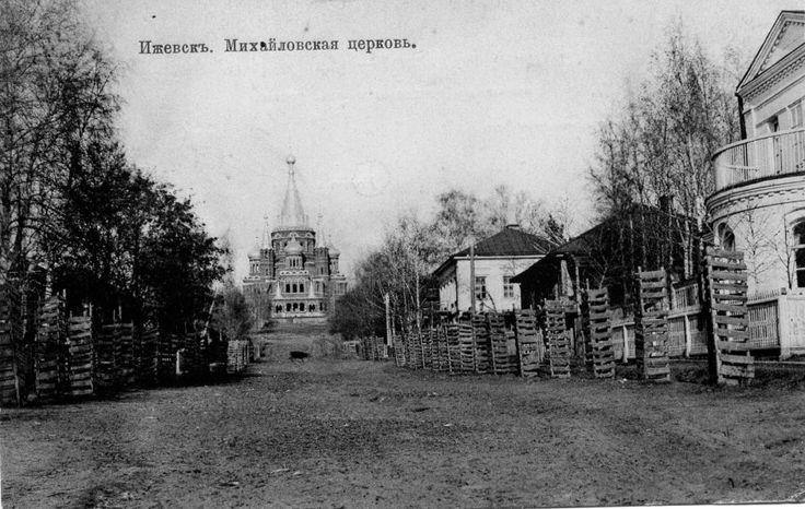 старые фотографии ижевска: 25 тыс изображений найдено в Яндекс.Картинках