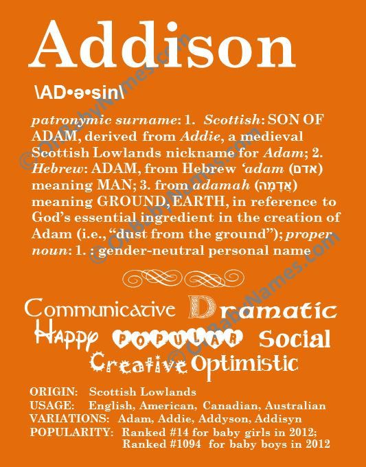 ADDISON Personalized Name Print / Typography Print / Detailed Name Definitions / Numerology-calculated Destiny Traits / Educational