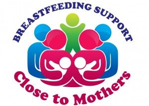 August 1-7 is World Breastfeeding Week: 'Close to Mothers' | RichmondMom.com