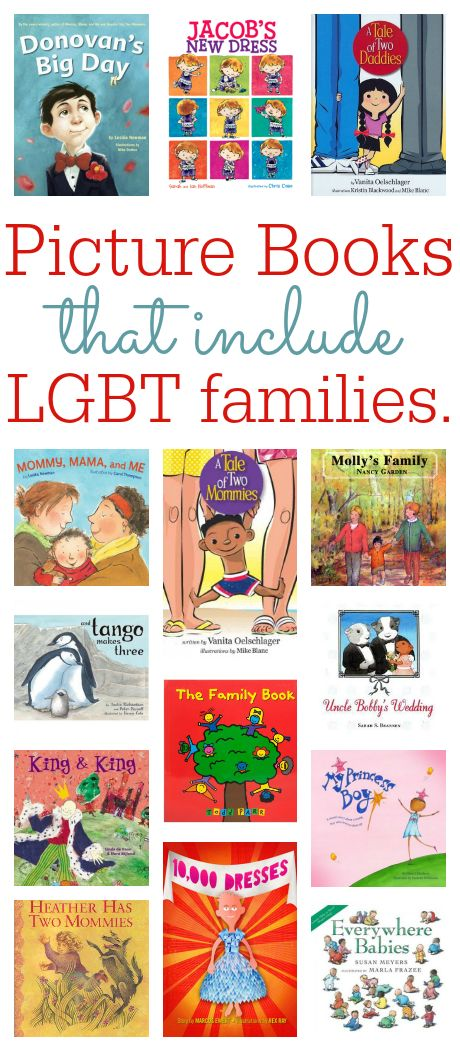 LGBT Picture Books – Books About Families with Lesbian, Gay, and Transgender Family MembersAllison @ No Time For Flash Cards