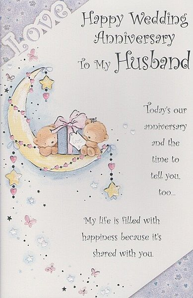 Our Wedding Anniversary Quotes For Husband: ... Anniversary Cards, Husband