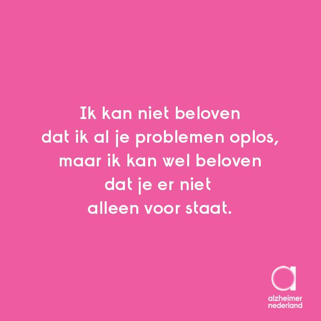 Meweleven