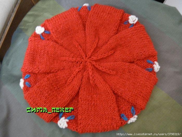 Insanity Blanket Knitting Pattern : b6 (700x525, 300Kb) gorros ninos dos agujas Pinterest