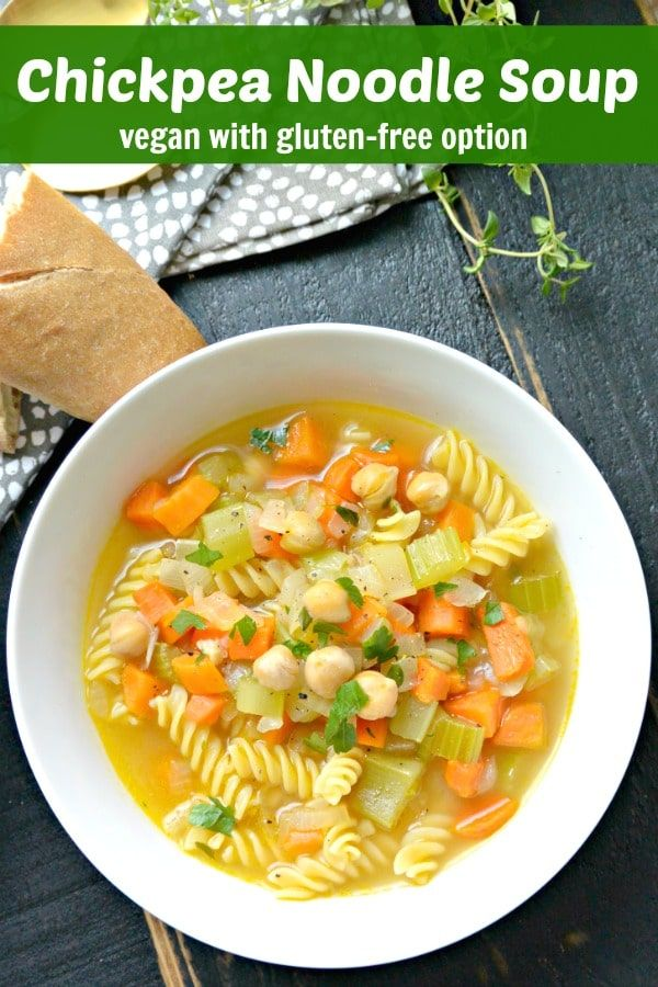 Chickpea Noodle Soup from Homestyle Vegan by Amber St. Peteriscomforting, nourishing, and sure to make you feel better, no matter what ails you. It's vegan and can easily be made gluten free. #chickpeanoodlesoup #chickpeas #soup #vegan #glutenfree #homestylevegan  via @VeggiesSave