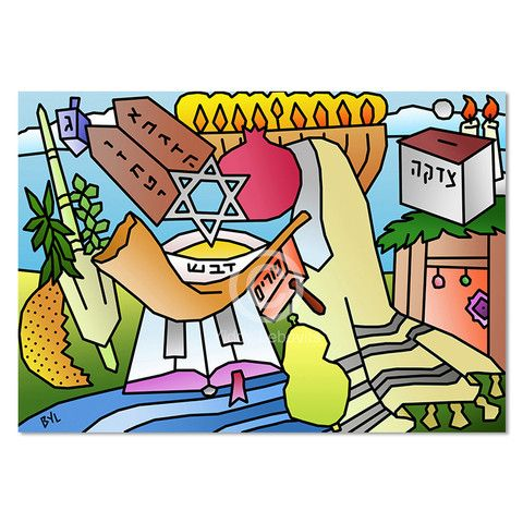 Jewish Holiday Around the Year, Digital Artwork Print by Yiddy Lebovit – Matana Boutique