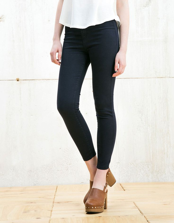 High waist jeggings. Discover this and many more items in Bershka with new products every week
