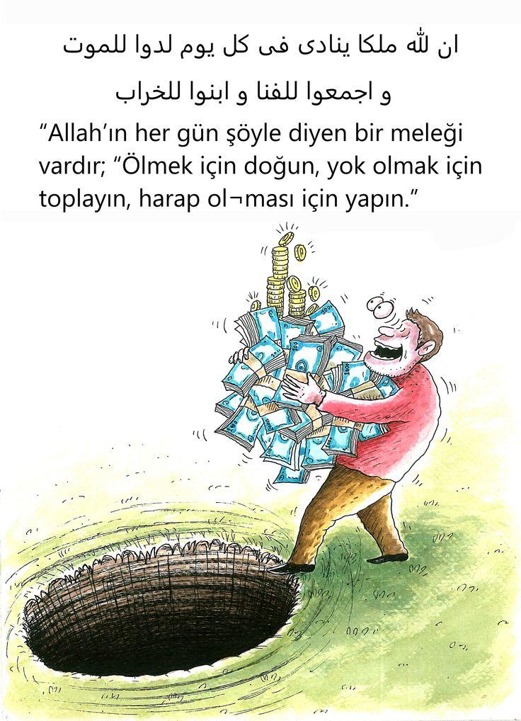 Hadith, Islamic Quotes, Koran, Sprüche