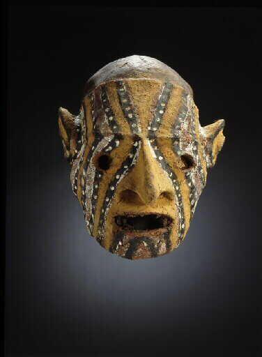 Ancestral Skull Vanuatu Musée d'Arts Africain, Océanien, Amérindians