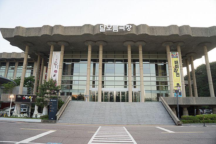 서울 장충동 동대입구역 맛집 국립극장 해와달 (독일 TBA 와인 시음회, 3대 귀부 와인 시음회) : 네이버 블로그
