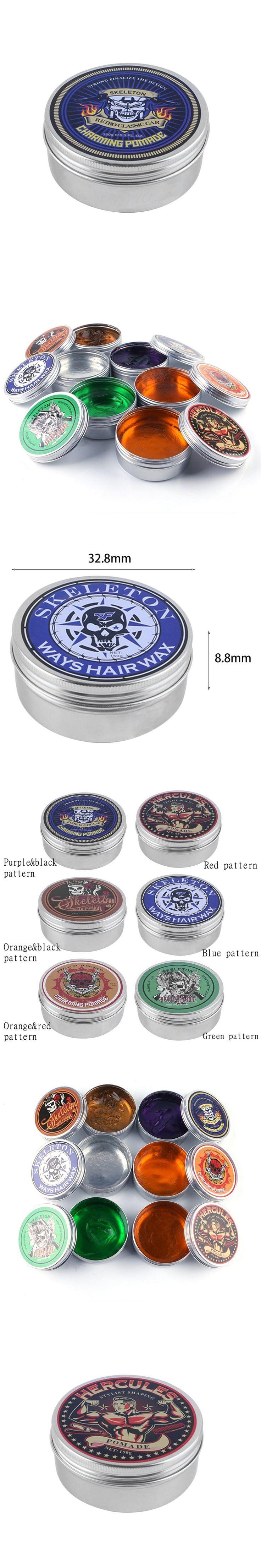 Fashion Aluminium Box Hair Pomade 150g Durable Modeling Hairstyle Wax Hairstyle Shaping Wax Cream Modeling Hair Wax new