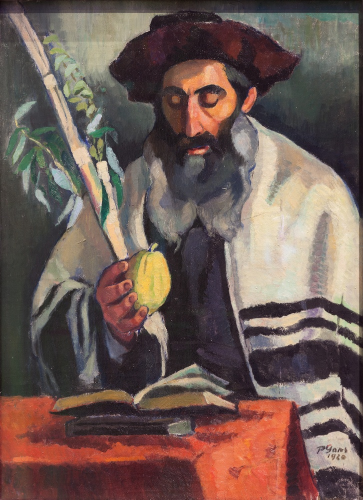 Image result for eating the etrog on Simchat Torah