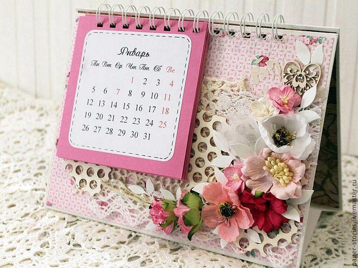 Купить Календарь настольный - голубой, малиновый, календарь, календарь ручной работы, календарь 2015
