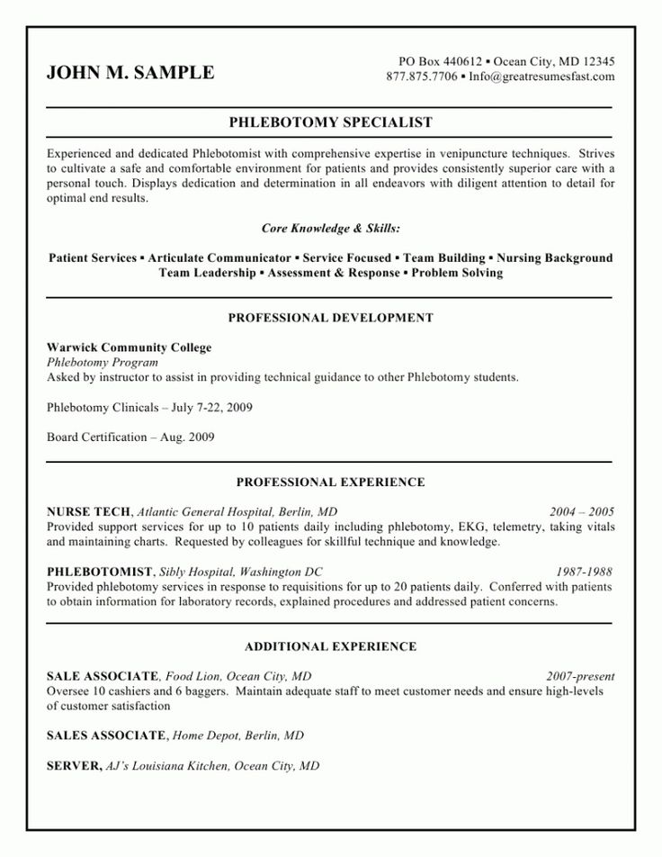 Sample Phlebotomist Resume No Experience