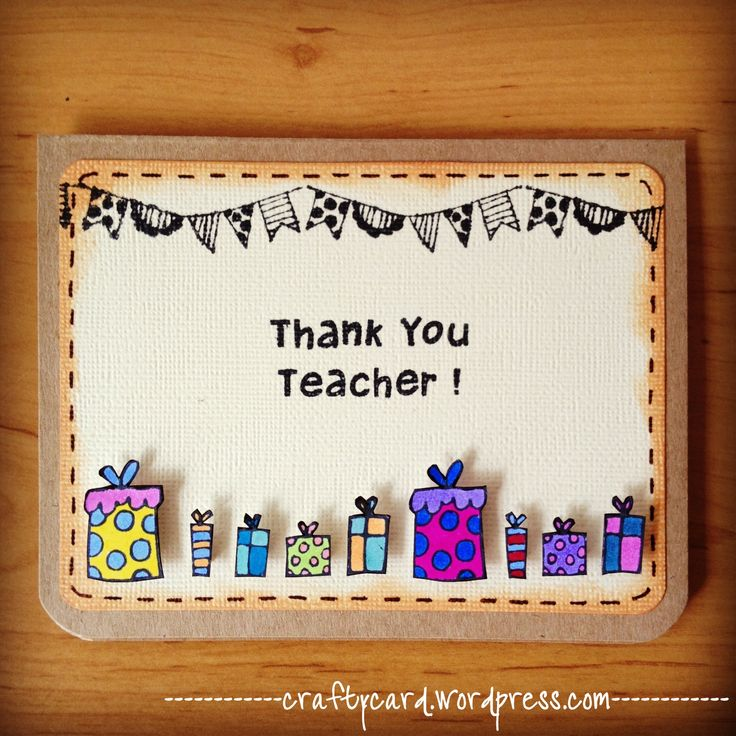 Handmade Cards For Teachers Day. Happy Teachers Day Card