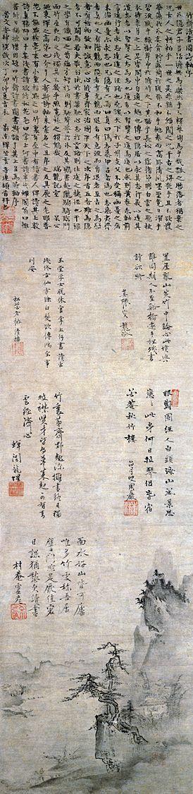 Reading in bamboo grove study.  Inscription by Jikuun Toren et al.