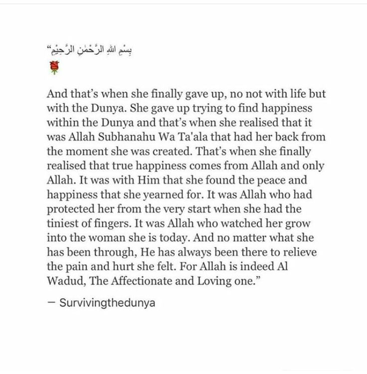 Don't know who wrote this. But, it's beautiful and yes, Allah is the greatest. He is the source of the strength Always. The one who loves us the most ♥