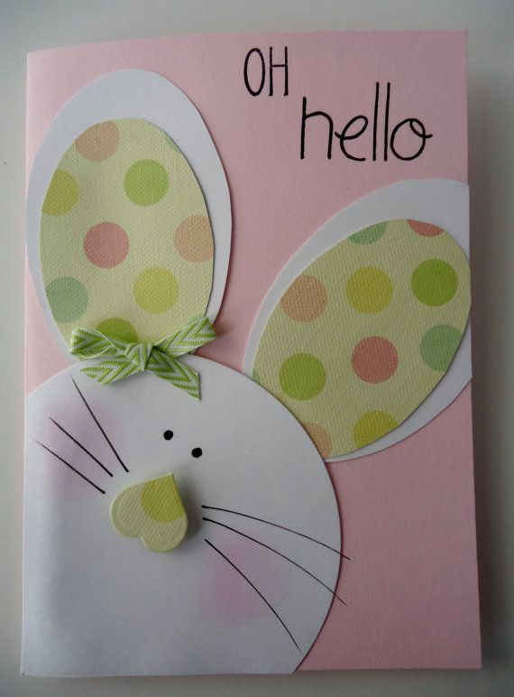 Easter Bunny card Oh Hello somebunny wants to by JustforUnotes