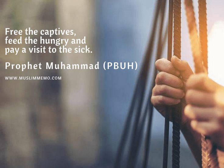 10 #Islamic #Rules of #War Given by #Prophet #Muhammad (PBUH)