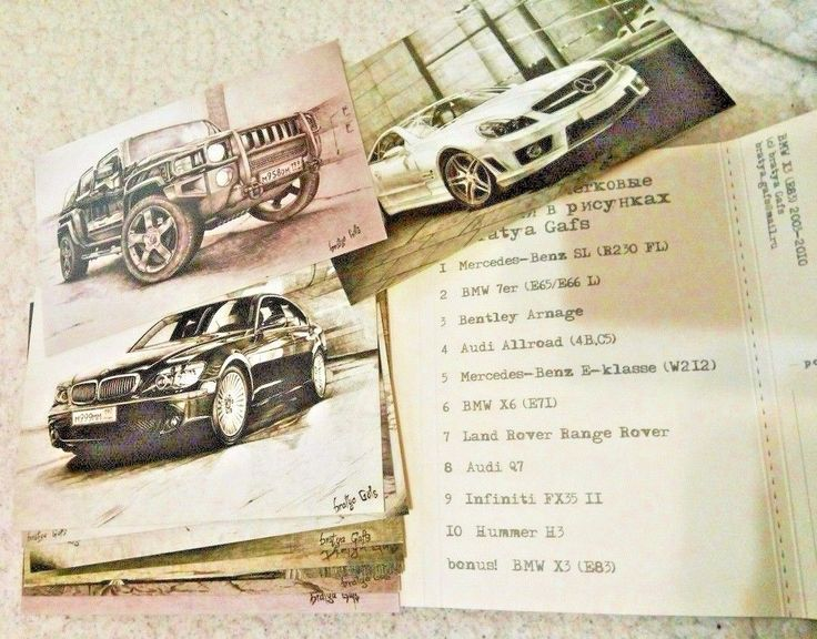 Set of 11 postcards Auto cars illustrations drawing gift (Audi BMW Hummer Merc