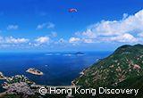 Great Outdoors Hong Kong | Hong Kong Tourism Board