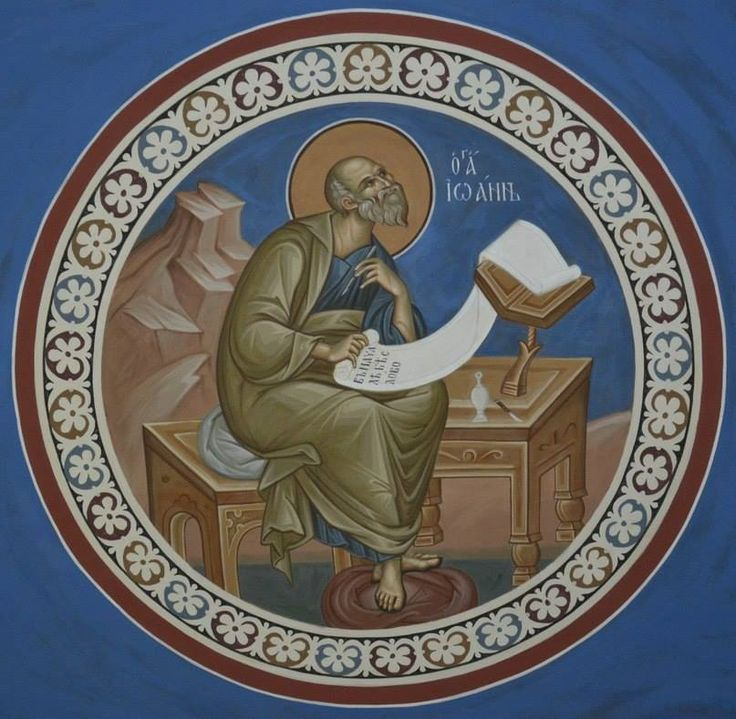 Heilige Johannes, Zoran Zivkovic