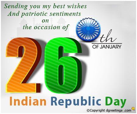 Dgreetings - Happy Republic Day