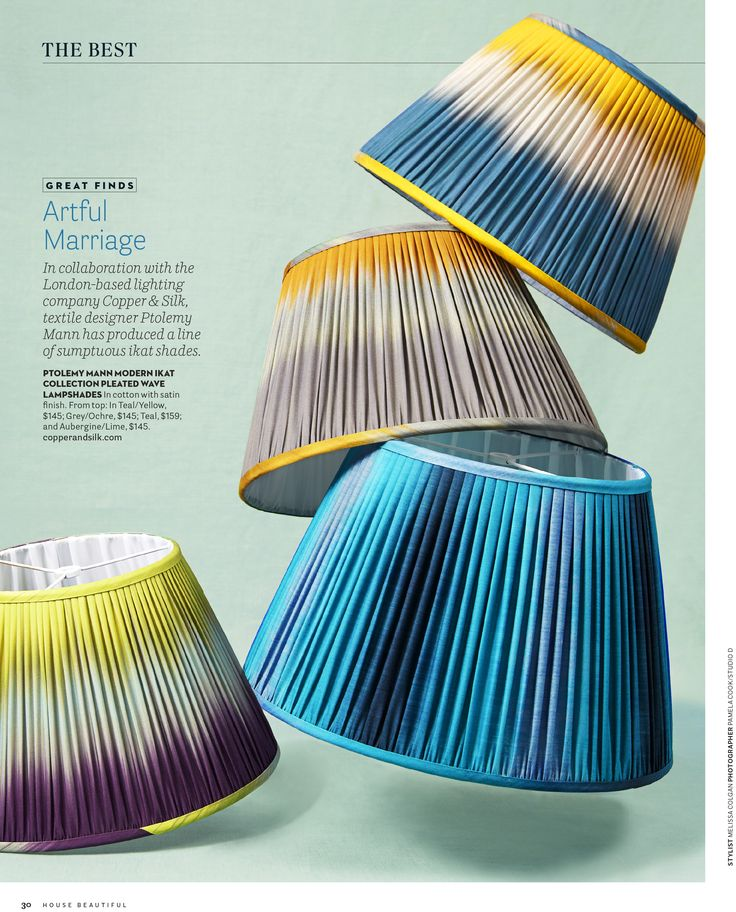 House Beautiful - Modern Ikat Collection with Ptolemy Mann, Feb '15