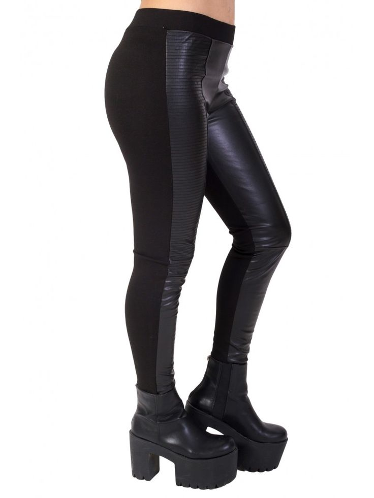 Γυναικείο ελαστικό πέτσινο παντελονοκολάν, διαφορετικό ύφασμα πίσω μέρους. 46€