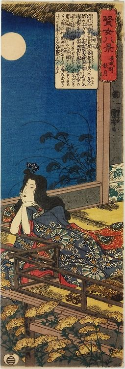 "yajifun:  Autumn Moon on Saga Moor from the series Virtuous Women for the Eight Views / Kuniyoshi 賢女八景 嵯峨野秋月 歌川国芳 1842~1843年頃 ""小督局 櫻町中納言重範卿の..."