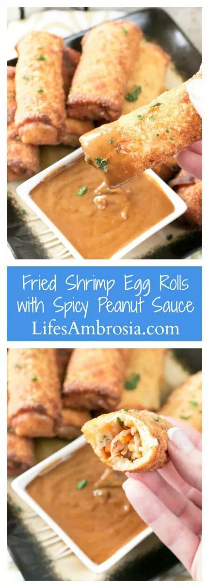 Crispy fried shrimp egg rolls loaded with shrimp, veggies and dipped in a spicy peanut sauce.