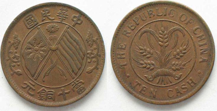 1920 China - Hunan CHINA - HUNAN Republic 10 Cash ND(1920) copper XF+!!! # 92461 EF+