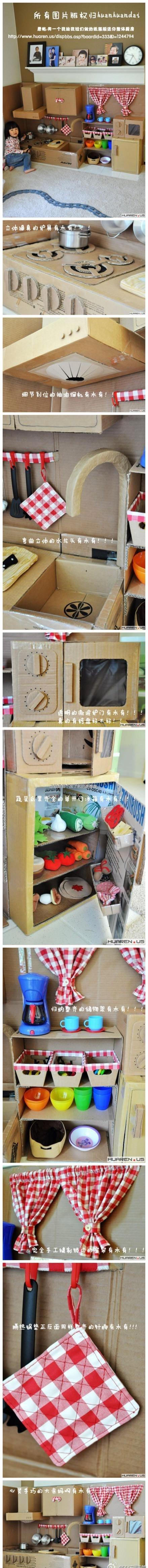 Girls - play kitchen cardboard DIY